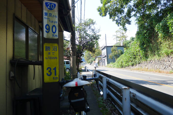 東京から90km。藤沢からもほぼ同じでした。