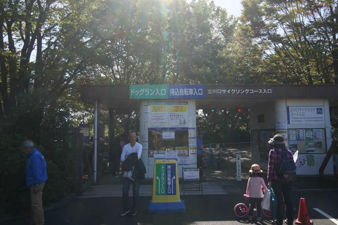 昭和記念公園は、自転車専用入口があります。すごい~