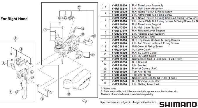 ST-7900のパーツ構成図。12番(Y6RT98230)か、17番(Y6RT98240)がご希望です。