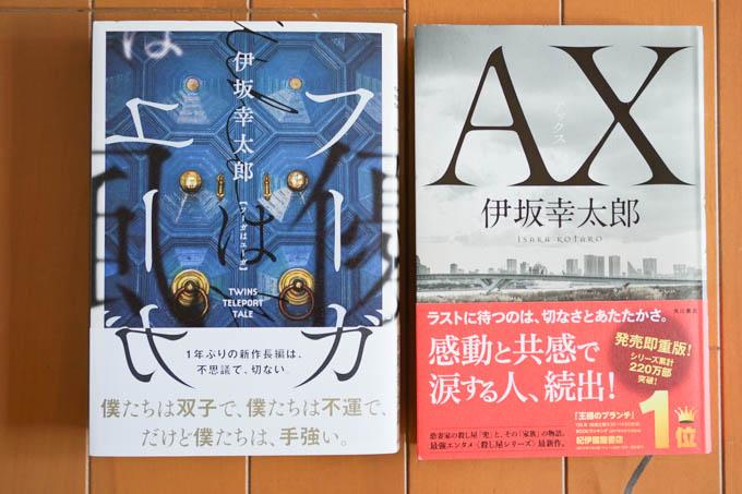 もちろん、最新作も手配済み(^^) こちらも面白いらしい。