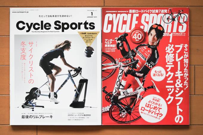 左が新デザインの2019年1月号。右は旧デザイン。ずいぶん、スッキリしました。
