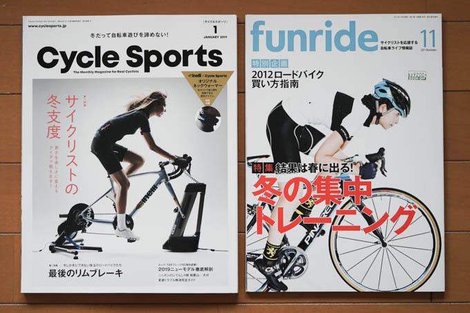 少し、funride誌に似ているような気も・・・?