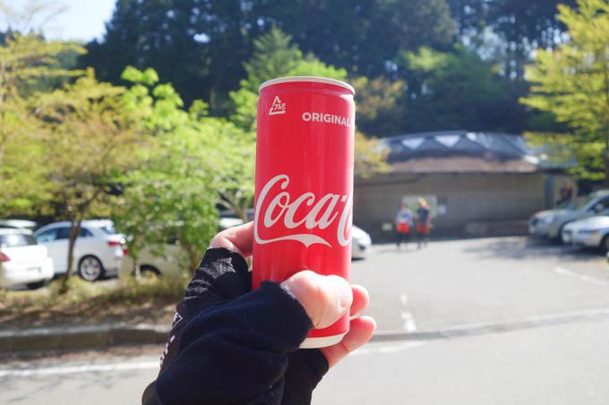 ヤビツでもコーラ、新幹線でもコーラ!