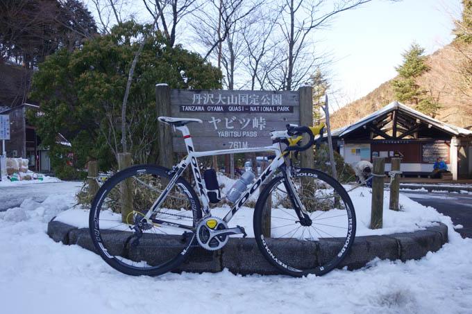 珍しい、雪上ゴール写真。