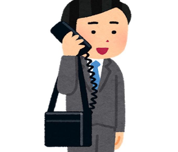 やっぱり、電話はこうでなくちゃ! 男は黙ってショルダーフォン!