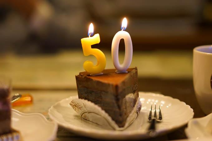 小さく祝う、50歳(^^)