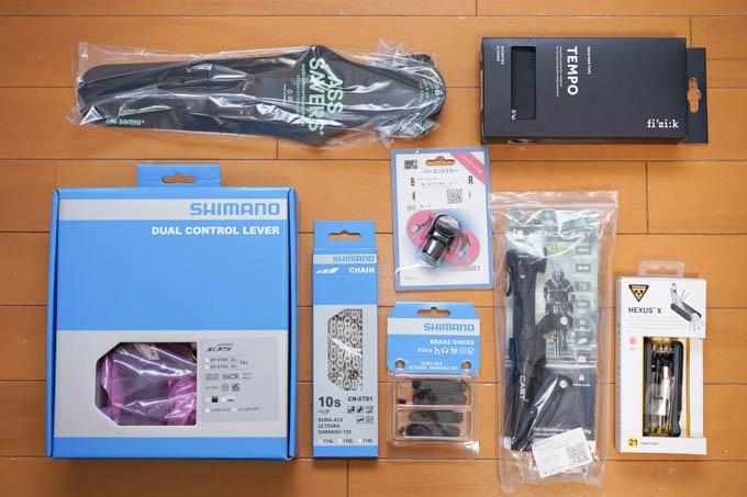 今回、新品購入した物品たち。ツーリング用に関係ないものも交じってますが・・・(^^)