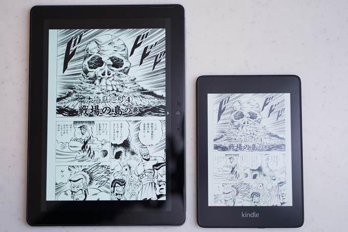 Kindle(右)で『魁! 男塾』を読むのは辛い。せめて、Surface Go(左)で読もう。