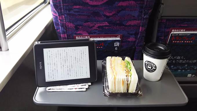 最近の出張風景。食べながら読書です(^^)