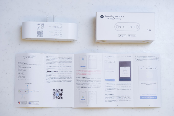 分かりやすい日本語説明書が付いてきました。字小さいけど・・・
