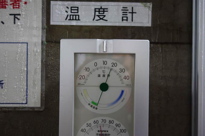 涼しぃ~♪ っていうか、寒いよ、19℃は。