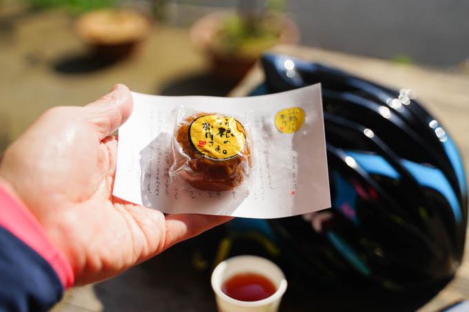 箱根の甘味処(菜の花)で、温泉饅頭。