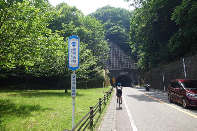 憧れの(?)道志みちを走り、最高地点の山伏峠を通過する次男坊。