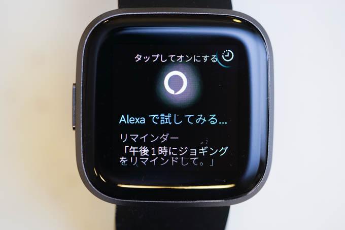 唯一の欠点は、「時計に向かってしゃべる」というアホっぽい姿でしょうか・・・?(笑