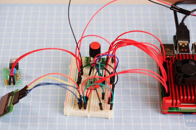 こんな風に、電子ブロックのようにして外部回路を接続します。