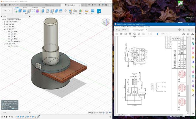 可変抵抗器メーカーの図面(→)から、3Dモデルを作る(←)