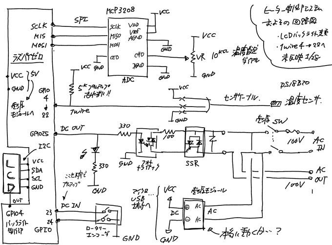 適当ですが、今回の回路図。この通り作れば、簡単に完成・・・なんですが。
