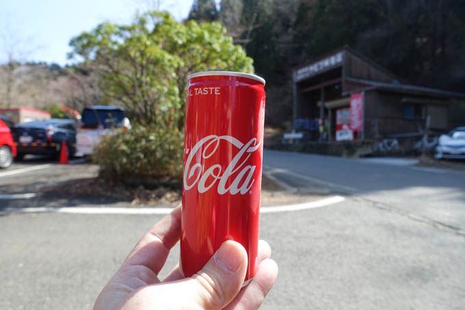 峠コーラは最高! 細缶で足りなくて、麓のマックでLを飲むことに・・・。
