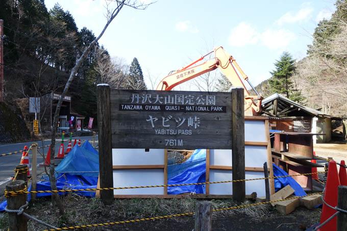 久しぶりに来たら、頂上が工事中でした。