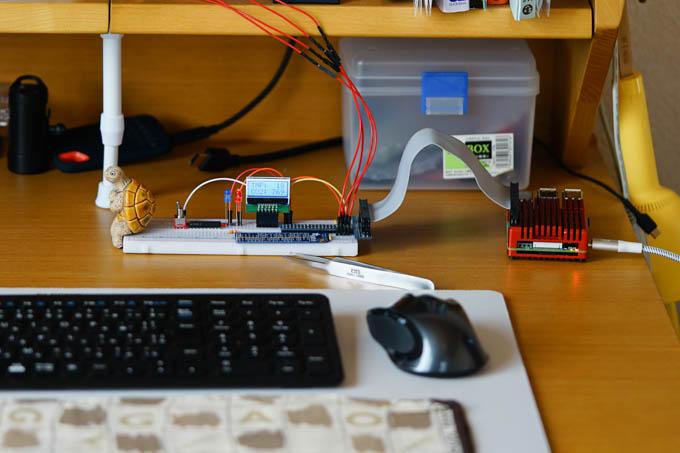 初期バージョン。Raspberry Piの「4」を使ったのでごちゃごちゃ大きい。
