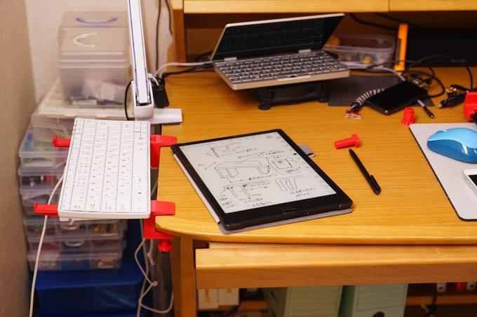 机を広げる、魔法の「棒」