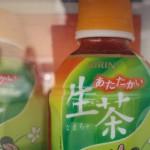 【つぶやき】 生温かいお茶? (発見場所:柏木牧場)