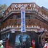 FHC2014参戦記4(大会運営編)