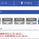 富士ヒルクライム2014予選突破!