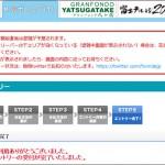 富士ヒルクライム2013,予選突破!