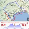 【後編】富士箱根の4峠・山を乗り越え210km