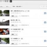 目指せ,藤沢→諏訪湖チャレンジ200km!(動画編)