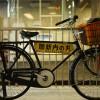 東京自転車三景(発見場所: 東京・銀座)