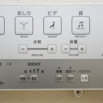 【会社ヒヤリハット】サバイバル・トイレ