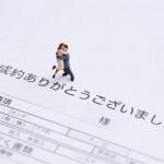ついに,Shiro家3代目クルマ決定!